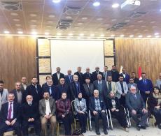 ندوة حول واقع التربیة في العراق: حاضرا و مستقبلاٌ