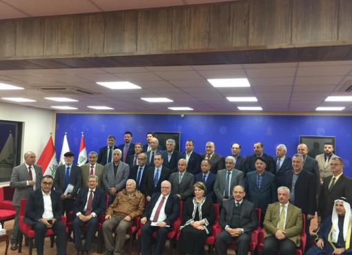 مجلس الاعمال الوطني العراقي بالتعاون مع المعهد العراقي للاصلاح الاقتصادي