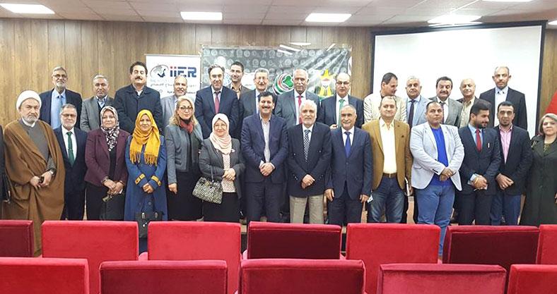 المعهد العراقي للإصلاح الاقتصادي