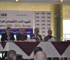 ندوة تقييم الاداء الاقتصادي العراقي بتاريخ ٢٢ كانون أول ٢٠١٢