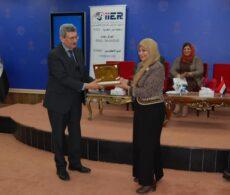 الاقتصاد العراقي في خطة التنمية الوطنية لعام 2018 / 2022