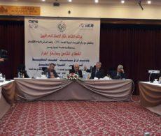 ضعف تخطيط وتنفيذ المشاريع في العراق