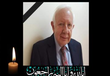 مظهر مصطفى الحلاوي