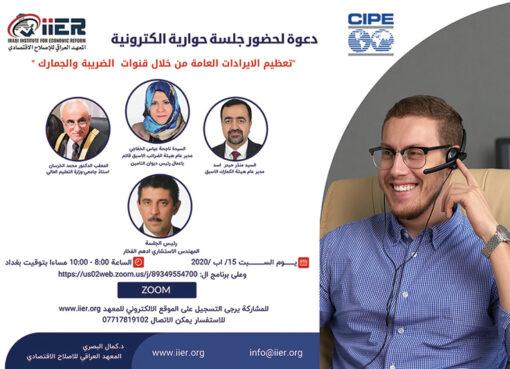 Online Meeting2